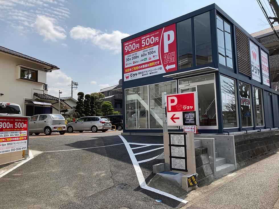 南町田グランベリーパーク店 外観